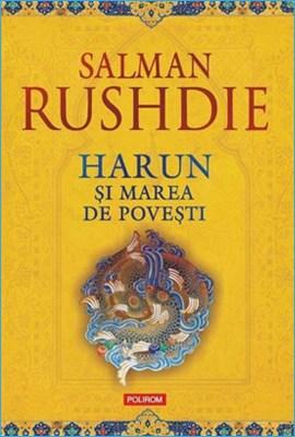 Harun şi Marea de Povești de Salman Rushdie